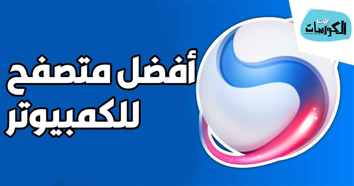 تحميل Baidu Browser