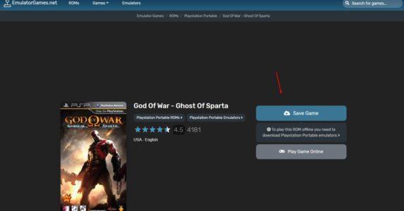 شرح موقع emulatorgames