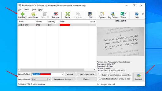 برنامج تحويل الصور إلى JPG