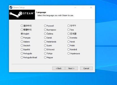 تحميل برنامج ستيم للكمبيوتر من ميديا فاير