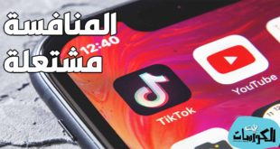 خدمة Youtube Shorts