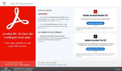 تنزيل Adobe Reader 2021