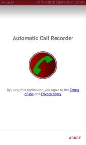 شرح كيفية استعمال برنامج تسجيل المكالمات المخفي