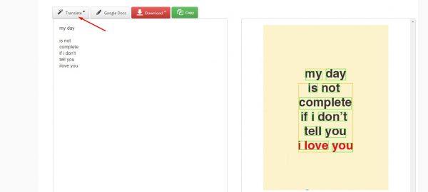 شرح كيفية ترجمة الصور باستعمال موقع Yandex