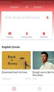 كيفية استعمال تطبيق U Dictionary