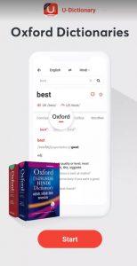 U Dictionary الجديد