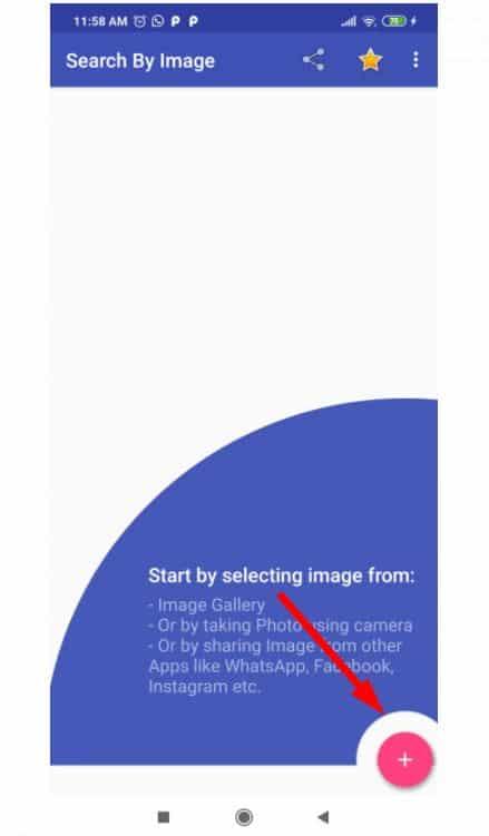 تحميل النسخة الاصلية من برنامج البحث عن الصور