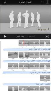 تحميل برنامج iMovie