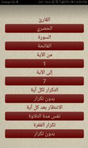 تعليم القرآن الكريم للكبار