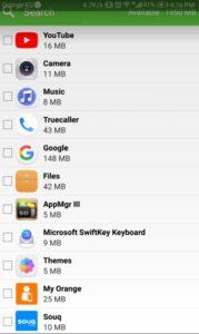 شرح تطبيق App To SD Card