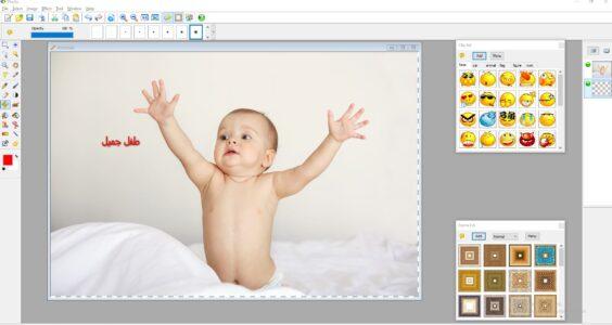 برنامج للكتابة على الصور بخطوط عربية رائعة للكمبيوتر